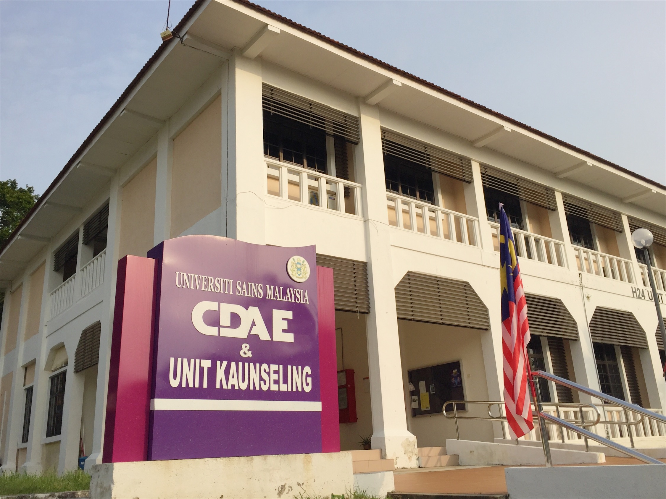 cdae building